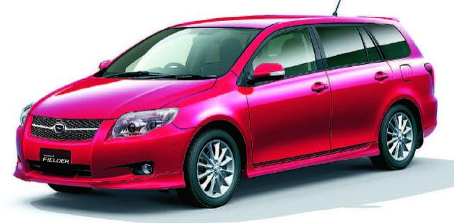 Toyota Corolla Fielder 1.5 (2011-)