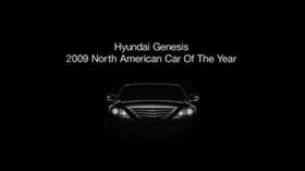 ReklamKlassiker: Hyundai Genesis