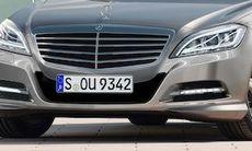 Nya detaljer om Mercedes S-klass – kommer 2013