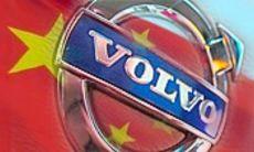 Volvos fabrik i Kina placeras i Chengdu