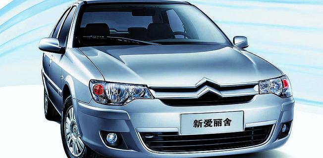 Citroën Elysee (2011-)