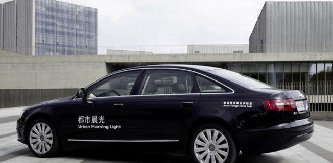 Audi A6L 2.4 (2011-)