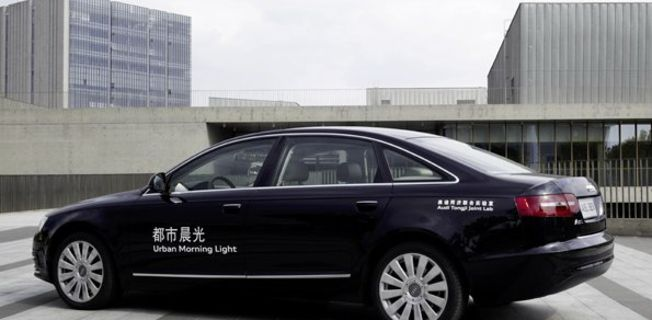 Audi A6L 3.0 FSI Quattro (2011-)