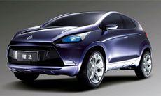 """Hondas nya bilmärke heter """"Idé"""""""