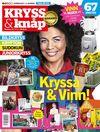 Kryss & Knåp