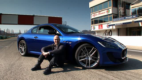 PROVKÖRD: Maserati GranTurismo MC Stradale